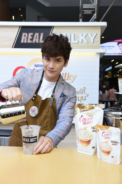 Nestle COFFEE-MATE MILKY 15
