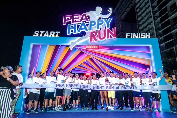 PEA Happy Run (9)